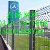 小区护栏网,小区围网网栏网,小区隔离网,温室苗床网