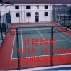 体育场围网,篮球场围网,运动场围网,网球场围网