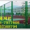 体育场地围网,篮球场地围网,运动场地围网,网球场地围网