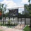 体育场护栏网,篮球场护栏网,运动场护栏网,网球场护栏网