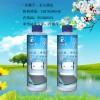 提供加工 太阳能除垢剂,太阳能清洗剂(诚招代理,0加盟费)