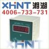 YTAP-1BF 销售热线 0731-23354988
