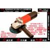 角磨机 角磨机价格 角磨机质量 角磨机型号