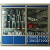 南京展會展示架、樣品展示架、貨架、