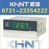 YH20AU-4S3 订购 0731-23353222