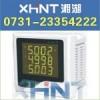 LYHD-3E301 订购 0731-23353222