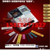SR530C标签机,锦宫标签机,贴普乐标签机