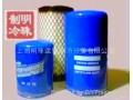 开利冷藏车机组配件 (9)