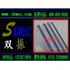韩国聚碳酸酯板防静电PC板