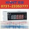 HDZJ-532/2湘湖生产0731-23353222