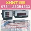 HK15A-3X3电话0731-23353222