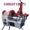 电动套丝机.3寸电动套丝机,电动切管套丝机,水管套丝机