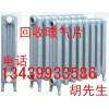 北京一路发回收铸铁暖气片,收购二手暖气片,厂房设备回收