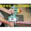 手提式平板坡口机手提式强力倒角机|便携式平板坡口机
