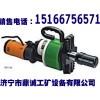 鼎诚专业制造便携式管子坡口机 手持式管道坡口机