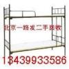 北京二手超市货架回收 北京收购货架13439933586