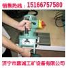 鼎诚手提式强力倒角机|便携式平板坡口机|手提式钢板坡口机|