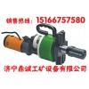 Y型便携式管子坡口机 手持式管道坡口机 内涨式电动坡口机