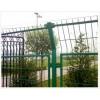 动物园之栏-三角折弯护栏网,自然之栏