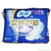 苏菲卫生巾  护舒宝   ABC卫生巾 卫生护垫
