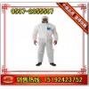 標準型防護服