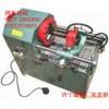 高速低速多功能套丝机,水管套丝机,电管套丝机