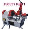 3寸电动套丝机,电动切管套丝机厂家直销供应