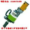 Y型便携式管子坡口机厂家 专业生产内涨式电动坡口机
