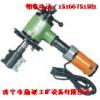 供应T型便携式管子坡口机 专业生产内涨式电动坡口机