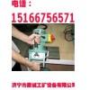 济宁鼎诚专业生产手提式强力倒角机|便携式平板坡口机