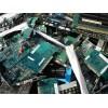 回收废电源,回收废电脑电源,收购废电源