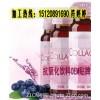 食字号工厂加工蓝莓胶原蛋白果饮OEM贴牌