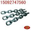 刮板机圆环链,Φ34×126圆环链,Φ18×64圆环链
