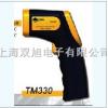 香港泰克曼红外测温仪TM-330,TM330