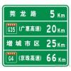 郑州区域专业的高速公路标志牌