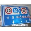 桂林哪里有交通标志牌供应,桂林交通标志牌多少钱?