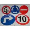 南宁优质的限速标志牌价格范围_限速标志牌生产
