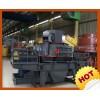 VSI系列新型制砂机,新型制砂机