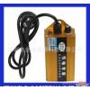 高省电率   省电率高达30%的节电器  金丰鸿源节电器  新一代的选择