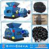 河南压球机专业厂家 中州牌煤粉压球机 矿粉压球机 干粉压球机选择多多,优惠多多