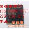 深圳回收SDIN8DE2-16G回收闪迪手机字库