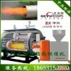 CCTV央 视网合作伙 伴中兴生物质 燃烧机济南生 物质颗粒燃烧机厂家直销