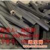 厂家供应木炭粉成型机 高效秸秆制棒机 高质量木屑制棒机 质高价廉