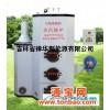 吉林省神华生物质新能源生物质蒸汽锅炉