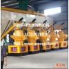蚌埠生物质颗粒机生产厂家生物质燃烧颗粒机价格设备生物质燃料颗粒机应用范围生物质颗粒机生产商木屑颗粒机厂家直销