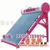 供应买太阳能首选清华紫光,太阳能质量保证,太阳能制造商