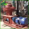 木屑颗粒机【生物质燃料颗粒机】木颗粒机、生物质锅炉燃烧颗粒制造设备