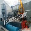 陕西渭南熟石灰生产线设备环保高产