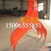供应 金浦DH220钩机抓钢器 夹木机/烟台金浦废钢抓厂家价格