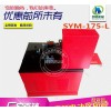 KM-SYM175-L电动油墨移印机 单色打码机 Logo 日期瓶子移印机